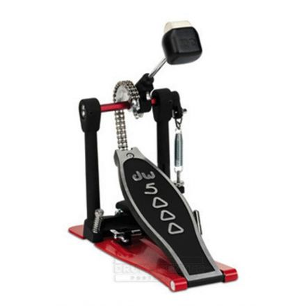 DW Pedals : Heel-Less Bass Drum Pedal with Bag