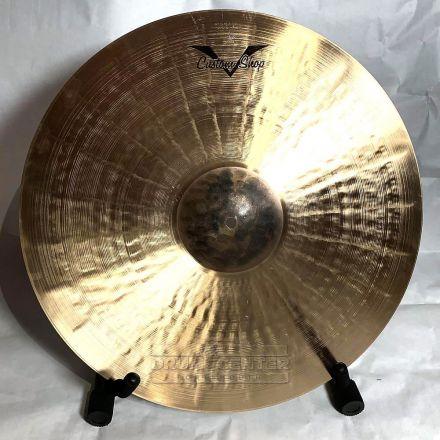"Sabian Prototype HHX Ride Cymbal 20"" 1984 grams"