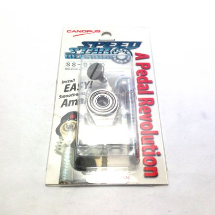 Canopus Speed Star Bearing for Yamaha FP-9500 Pedals