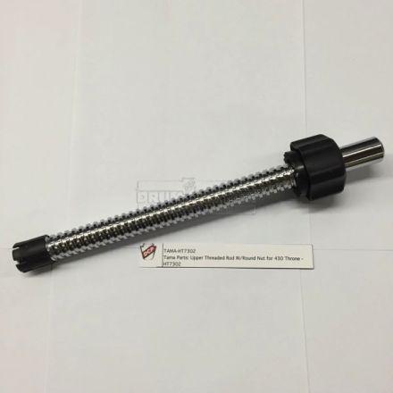 Tama Parts: Upper Threaded Rod w/ Round Nut for HT430N Throne